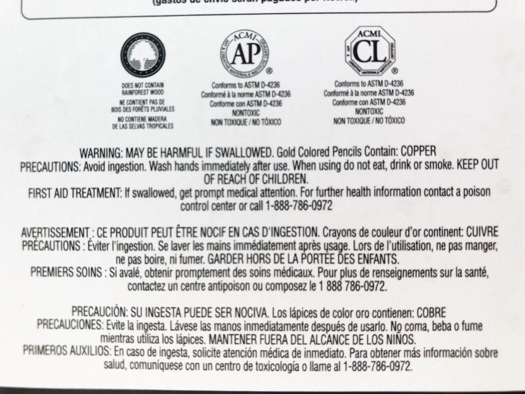 Warning notice from back of 150 Prismacolor Premier set